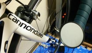 20151011-bm-cyclestar901