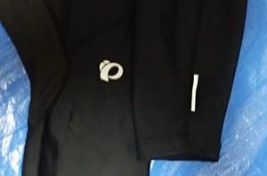 20151018-perl-legcover-1