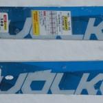 2016スキー試乗記 VOLKL PLATINUM SW