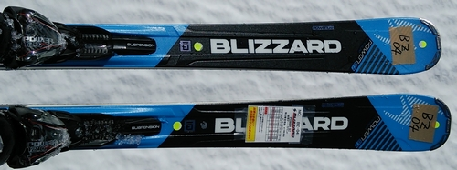 20150330-02-blizzard-power-s7