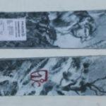 2018スキー試乗記 ICELANTIC VANGUARD 97