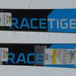 2019スキー試乗記  VOLKL RACETIGER SX DEMO (168)
