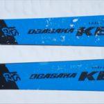 2020スキー試乗記 OGASAKA KS-GZ (160)