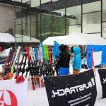 2020年モデルスキー試乗記INDEX(試乗会別)