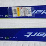 2020スキー試乗記 HART CIRCUIT ST DEMO (165)