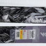 2020スキー試乗記 ARMADA INVICTUS 99 TI (179)