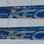 2019スキー試乗記 OGASAKA KS-CT (165)