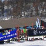 2020/3/21 アサマ2000 アルペン・スポーツデポ試乗会